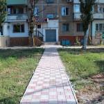 IMG 3948 thumb 150x150 Тротуарная плитка