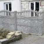 PIC 0193 150x150 Еврозаборы бетонные