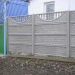 PIC 0194 150x150 Еврозаборы бетонные