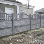 PIC 0199 150x150 Еврозаборы бетонные