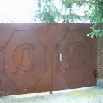 PIC 0302 150x150 Металлические ворота