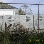 PIC 0410 150x150 Еврозаборы бетонные