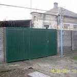 PIC 0434 150x150 Металлические ворота