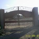 PIC 0549 150x150 Металлические ворота
